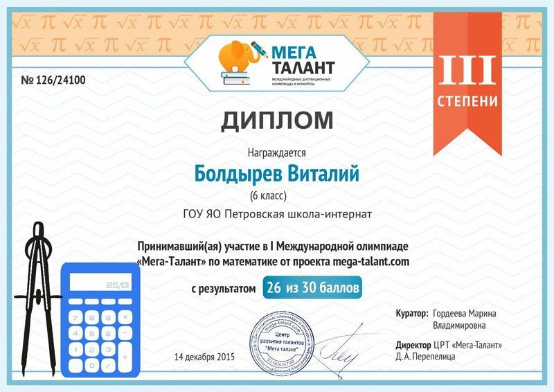 Intolimp org ответы на олимпиаду по математике 7 класс